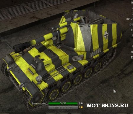 Шкурка для САУ Wespe /01/ - Skin for the Wespe /01/