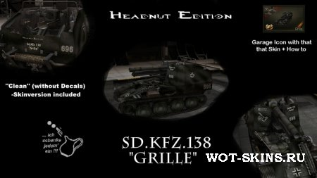 Grille /01/ Headnut Edition