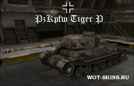 PzKpfw VI Tiger (P) /05/ by MrNazar
