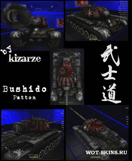 M46 Patton /05/ Bushido