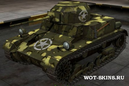 Камуфляж на T2 Light Tank /03/ by Webtroll