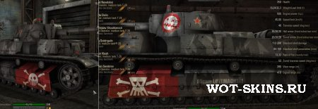 Шкурка на Т-28 /03/ для world of tanks