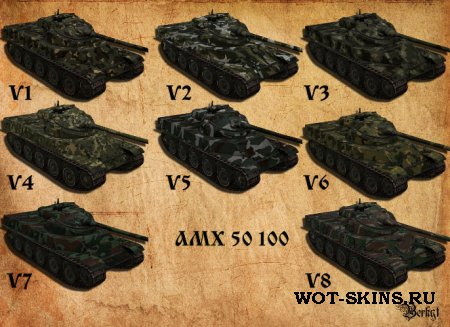 AMX 50 100 /01/ skins for WOT