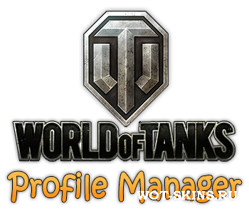 WOT Profile Manager 2.01 [0.8.0]