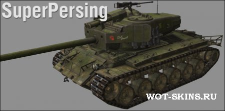 T26E4 SuperPershing /04/