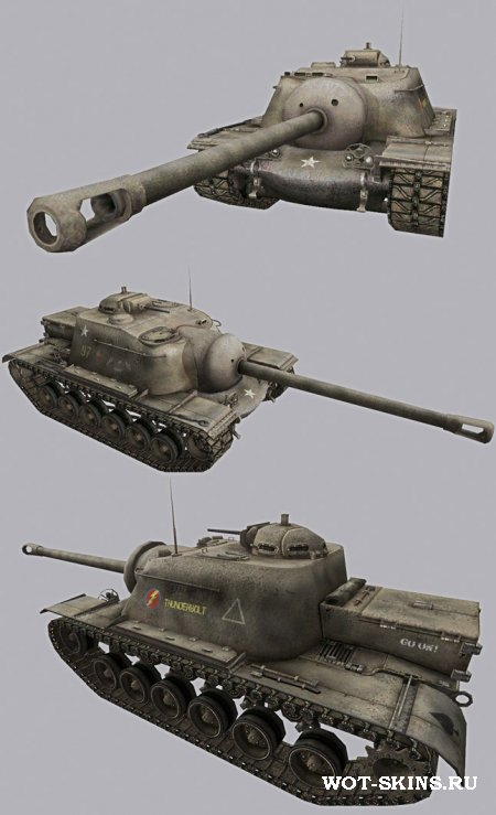 Шкурка на T110E3 /02/ для world of tanks