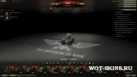 Мод на ангар для world of tanks