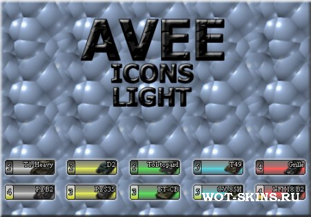 AVEE icons light v.2 [0.8.4]