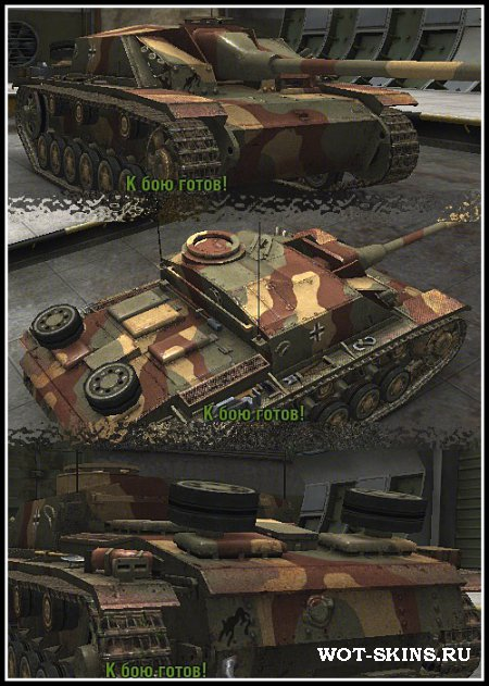 StuG III /20/ by coldrabbit