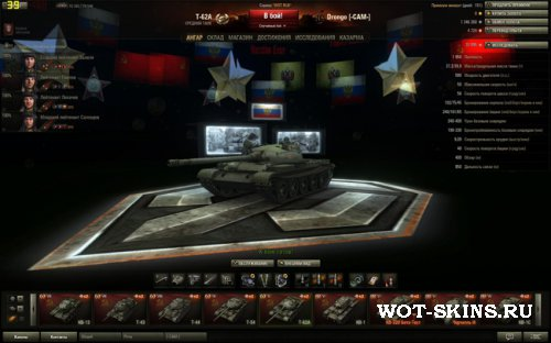 Ангар для World Of Tanks #2