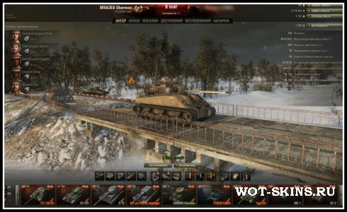 Мод для ангара World Of Tanks