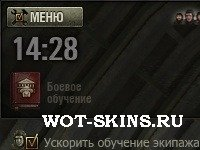 Часы в ангар для World Of Tanks [0.8.6]