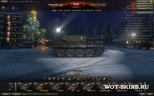 Новогодний ангар для World Of Tanks