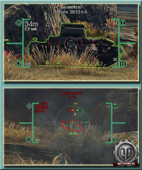"""HYBRYD GUN SIGHTS"" прицел для World Of Tanks"
