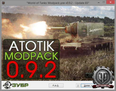 [0.9.8] ModPack by AtotIK